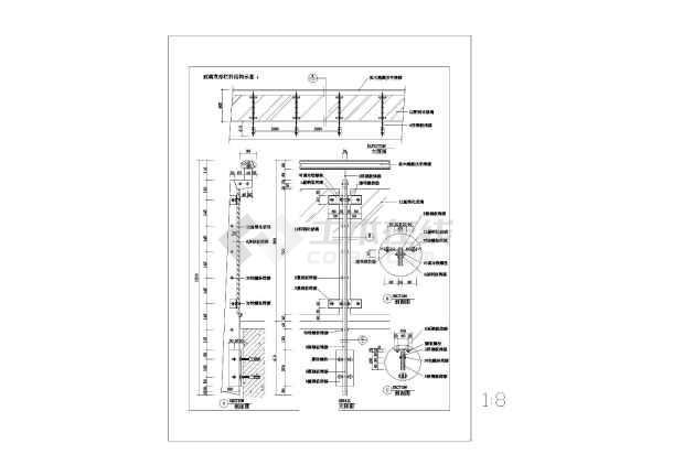 栏杆直形对象玻璃CAD结构设计施工图cad大样打印按出来图片