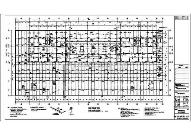 珠海37层商业大厦结构工程全套图纸(带甲方修改图)-图2