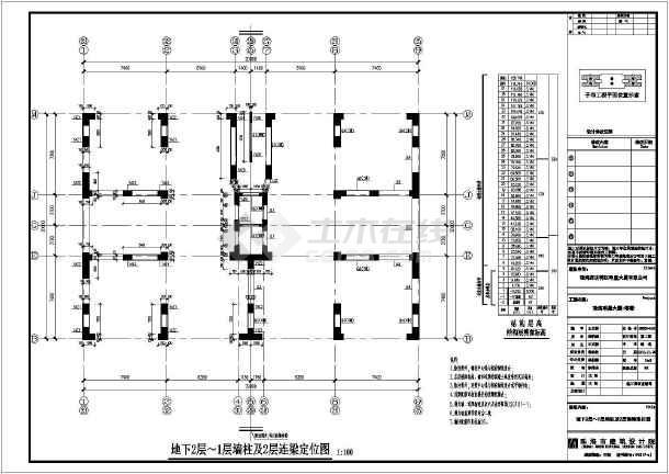 珠海37层商业大厦结构工程全套图纸(带甲方修改图)-图3