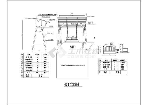 标准休闲秋千结构cad设计施工方案图纸图片