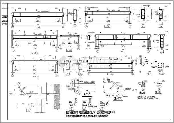 内容包含结构设计说明,基础平面布置图,基础详图,各层结构平面图,楼梯