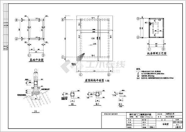 某移动图纸建筑、结构设计施工图_cad图的间机房设计楼3图片