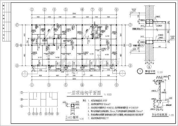 某地二层砌体结构别墅建筑结构水电施工图