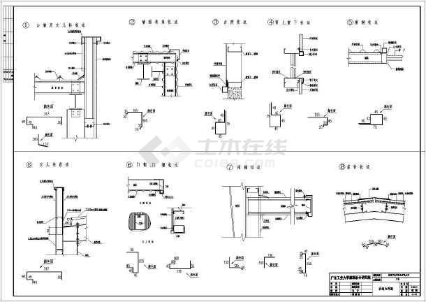 某地一层门式钢架结构厂房全套建筑结构施工图