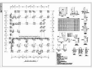 教学楼施工平面图