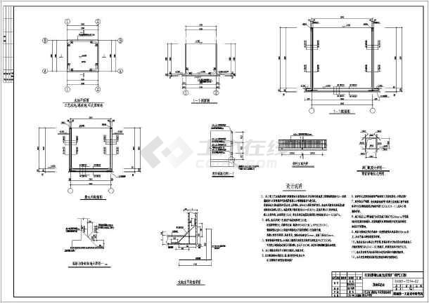 础及工艺水池结构图