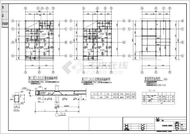 某小区独栋3层别墅砖混结构施工图纸