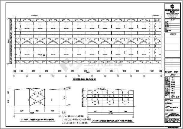 某工厂单层门式钢结构厂房建筑及结构设计施工图