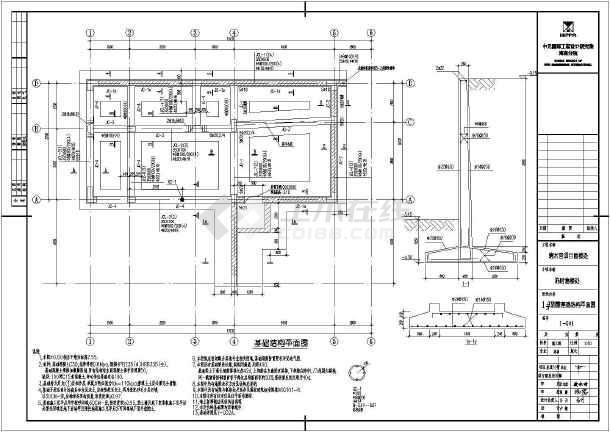 海南某地区清水湾结构木工v结构图纸_cad别墅教学装修图纸图纸图片