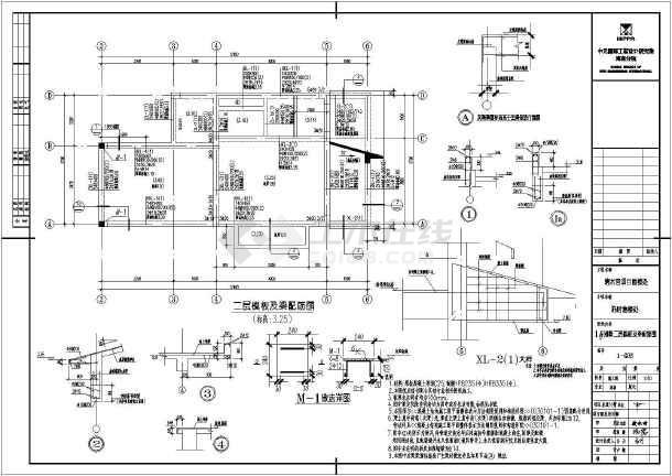 本套海南清水湾别墅全套施工图为海滨别墅结构施工图纸,建筑风格为