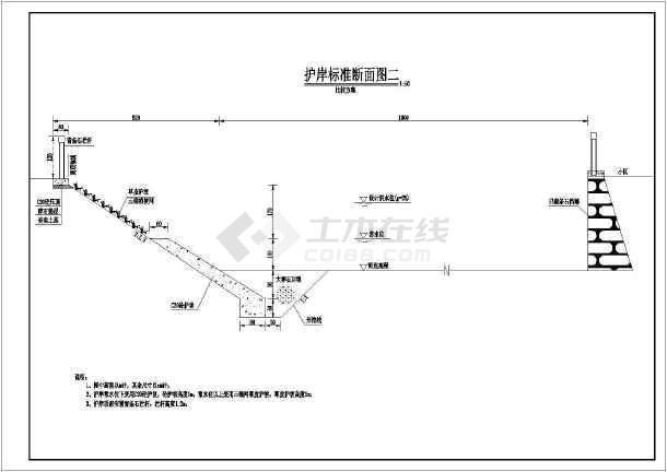 护岸全套图纸(设计断面是重力式挡土墙的设计)-图3