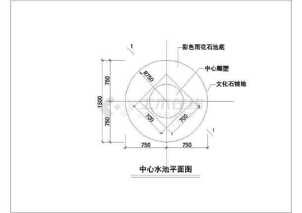 某地听水喷泉景观广场施工图设计图纸