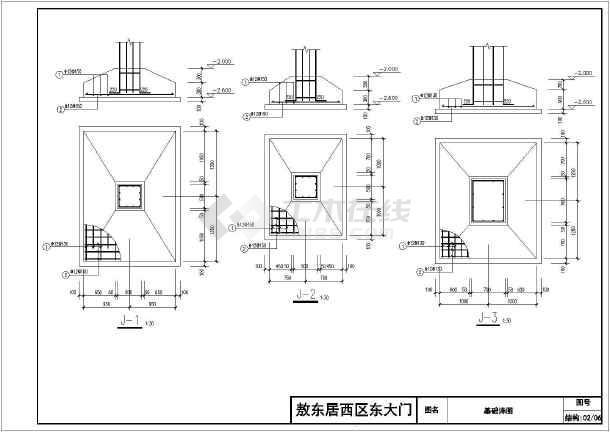 别墅 结构图/某别墅区大门基础结构图/图5