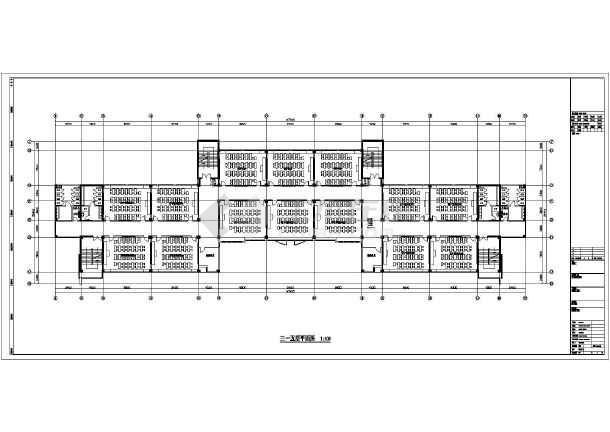 某教学楼建筑平面图