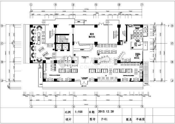 空间主页大囹�)�h�_专题首页  餐饮空间设计图