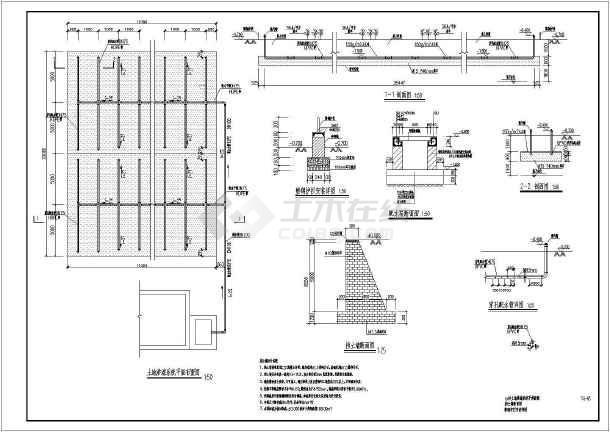 农村设计污水处理土地渗滤生活图纸方案(生化图纸养殖场图片