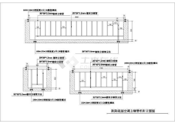 【天津】某一售楼处大楼的建筑、结构、水电装修图-图2