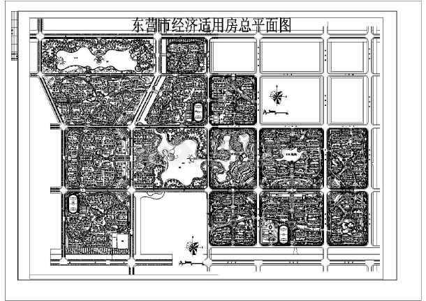 【东营】安居工程建筑施工总平面图图片1