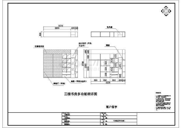 某三层楼现代欧式别墅装修设计图纸