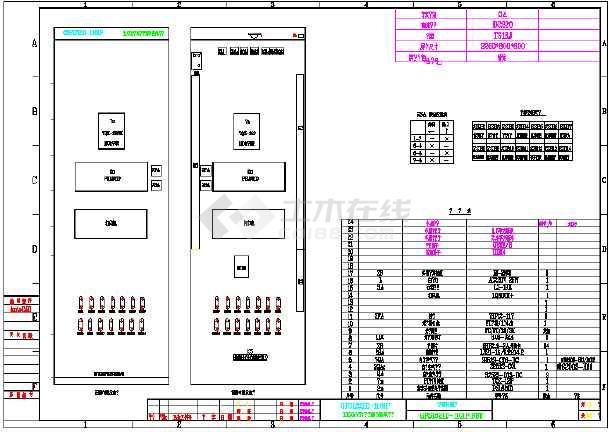 某热电厂2XX135135MW简易设计小花施工图纸(百余图纸系统棚配电工程图片