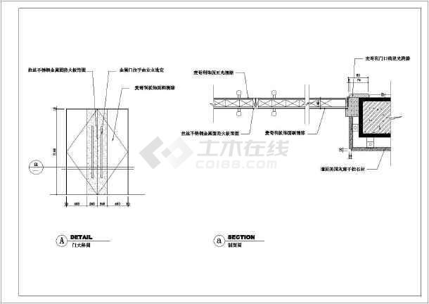 北京中学教学楼大厅及荣誉室装修施工cad平面cad层刷图图片