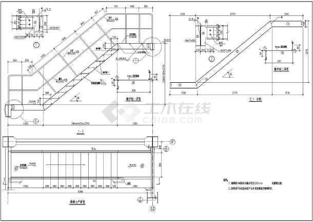 某钢框架中钢结构图纸结构设计施工图_cad图装v框架软楼梯图片