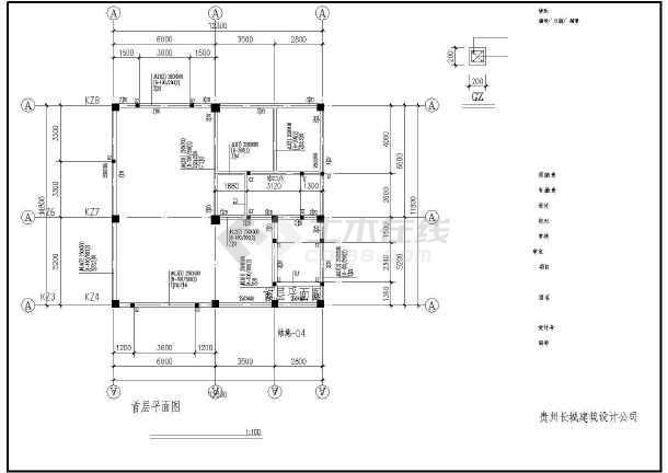 该工程为某多层框架结构私人住宅结构设计施工图,图纸内容包括:基础
