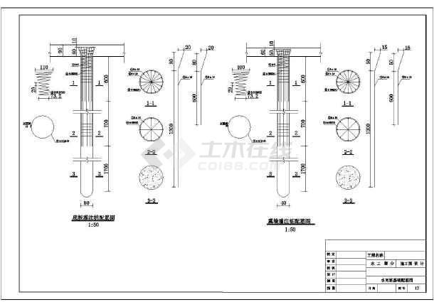 图纸 水利工程设计图 闸门启闭机 水闸相关 某处灌区小型单孔节制闸