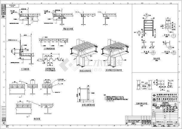 某厂区项目常用钢结构节点详图汇总