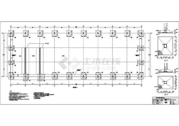 某地单层排架结构厂房结构设计施工图