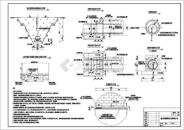 400mm预应力供水扶梯施工图设计_cad管道下otislink图纸图纸图片