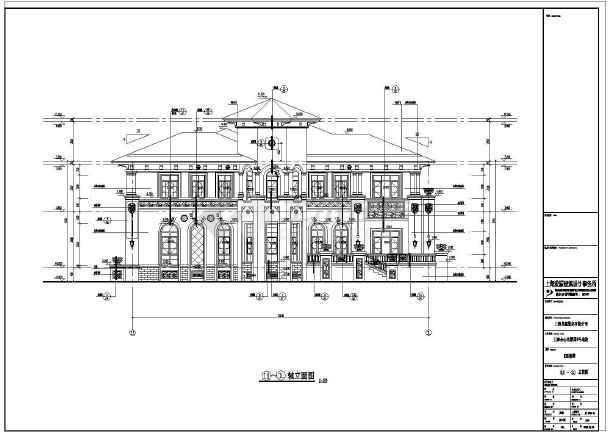 上海两层框架结构独栋别墅建筑设计施工图