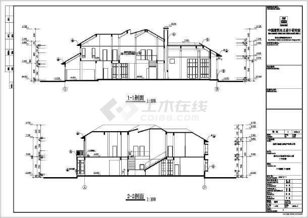 某地两层框架结构建筑设计施工图纸