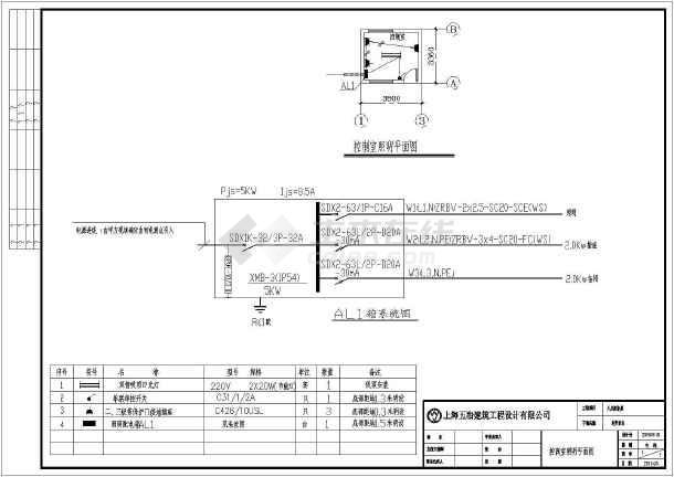 某地厂房地秤设备整套 建筑结构电气 施工图