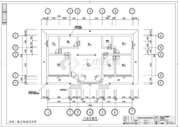 农村民宅设计图单层砌体结构施工图砌体结构加固方案砌体结构建筑砌