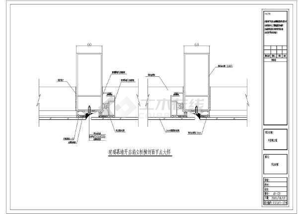 全套室内装修钢结构铝塑板施工设计图