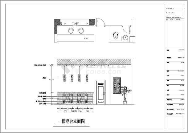 某地2层框架结构中式茶楼室内装修方案图