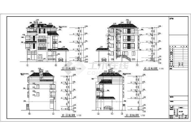 新农村四层混凝土框架结构住宅别墅建筑和结构施工图纸