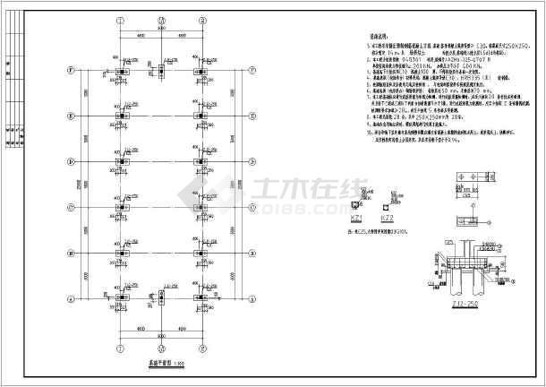 某地区单层钢结构铁棚结构设计施工图_cad图纸下载
