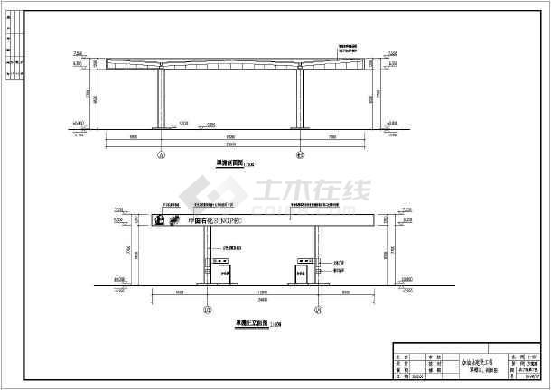 某地3层框架结构加油站附属用房及单层罩棚平立剖图