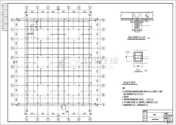 混凝土结构图纸 消防水池结构图