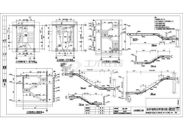 某地下室自行车和汽车坡道结构图