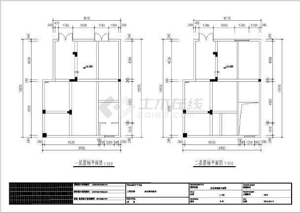 图纸 装修设计  办公室装修  办公室装修设计套图  浙江某城市工作室