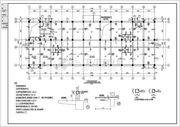 某公司框架结构办公楼结构设计图纸