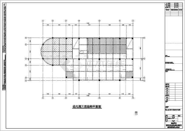 【贵阳】中建华府小高层19层楼盘房屋建筑施工图-图3
