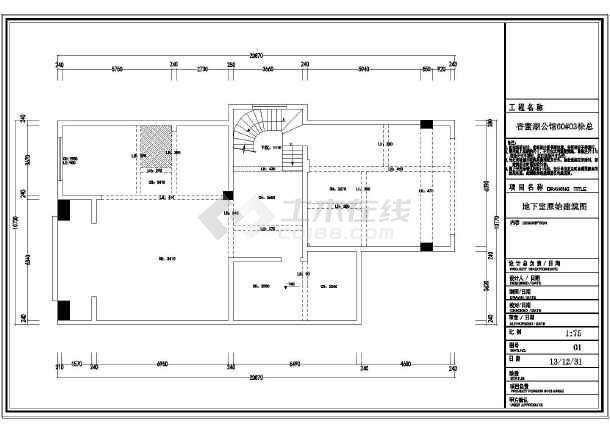 某中式风4层水刀整套装修施工别墅_cad图纸下cad制图图纸招聘图片