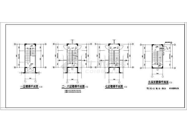 【华侨新村】七层居民住宅建筑施工图