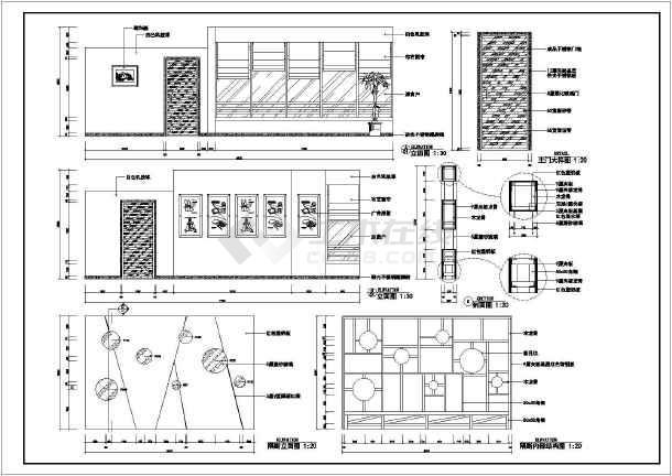 【泰安】益康美术广告公司装修设计图纸,内容包括:顶棚布置图,平面图