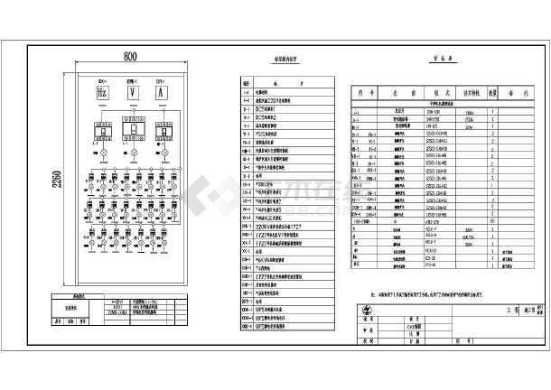【南京市】某单位d0608ups二次接线施工设计图
