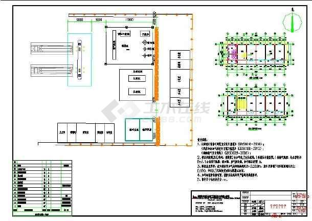 某天然气处理厂建筑工程设计图纸(含楼梯详图)